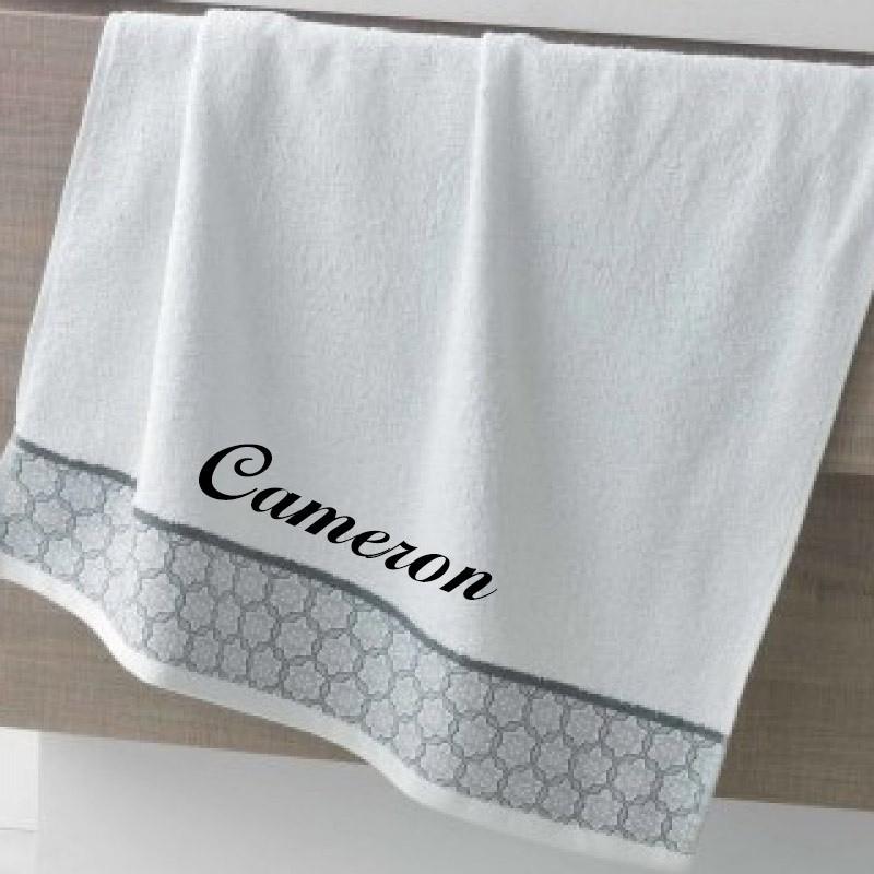 serviette de bain personnalisee 70 x 130 cm blanc