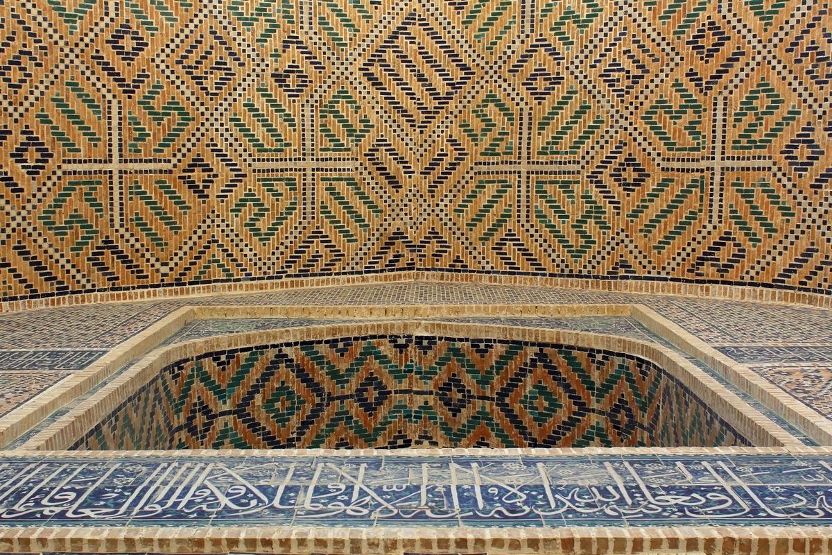 Uzbekistan_0051