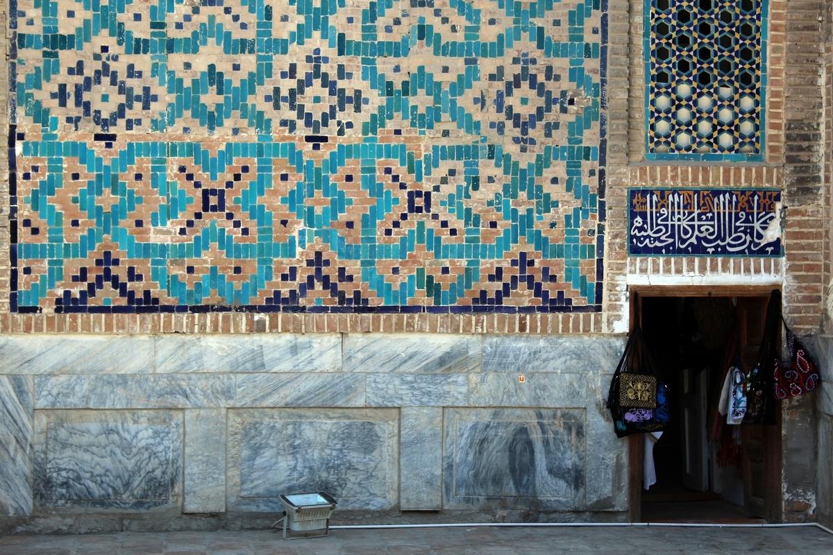 Uzbekistan_0076