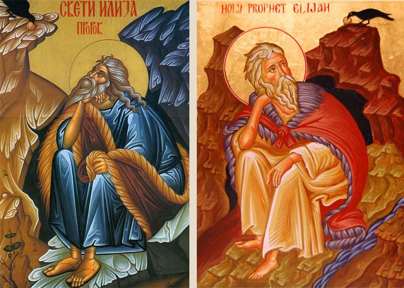 Elijah-Icons