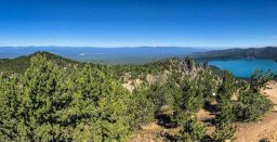 Panoramic view of the Cascades from Paulina Peak