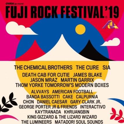 Resultado de imagen para fuji rock festival