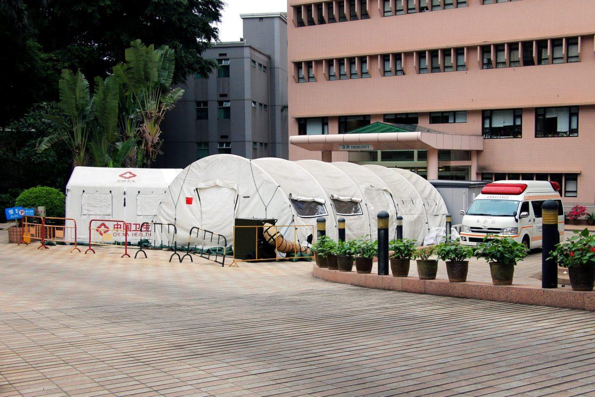 L'equipaggiamento ospedaliero di Macao