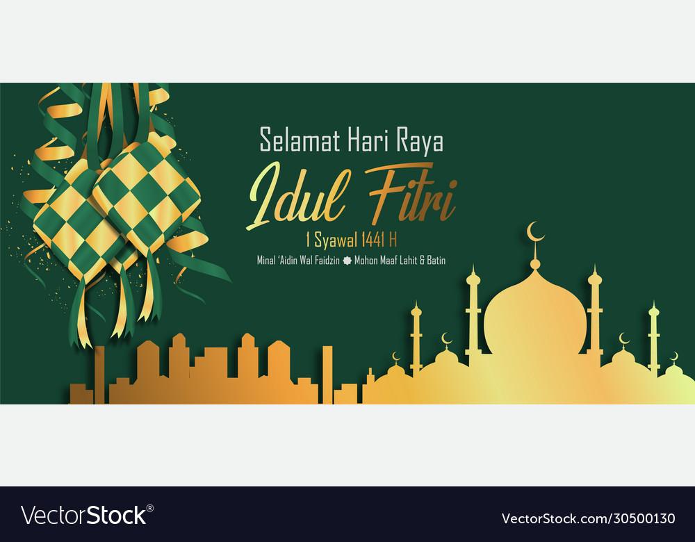 Selamat Hari Raya Idul Fitri Or Aidilfitri Vector Image