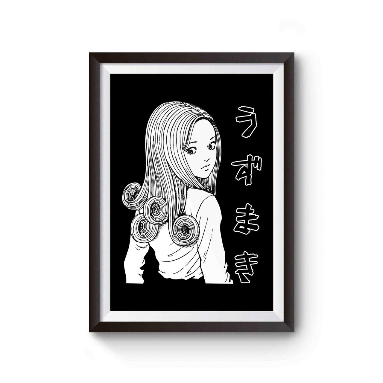 uzumaki kirie goshima junji ito suehiro maruo poster