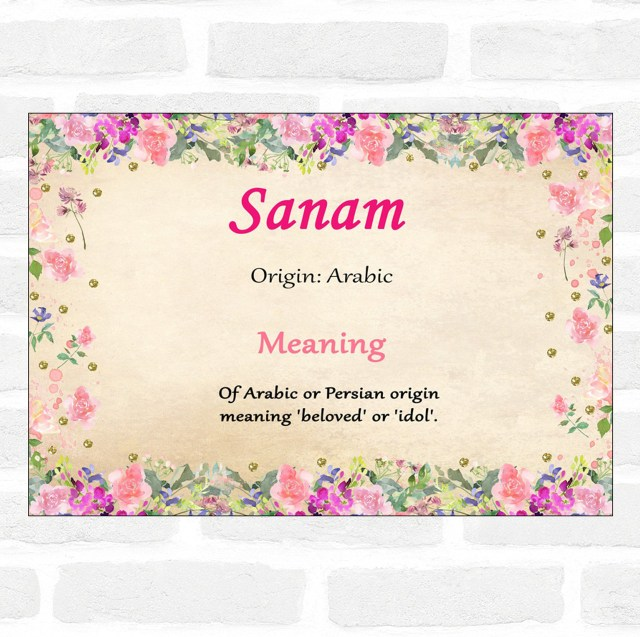 Sanam Name Meaning Floral Certificate