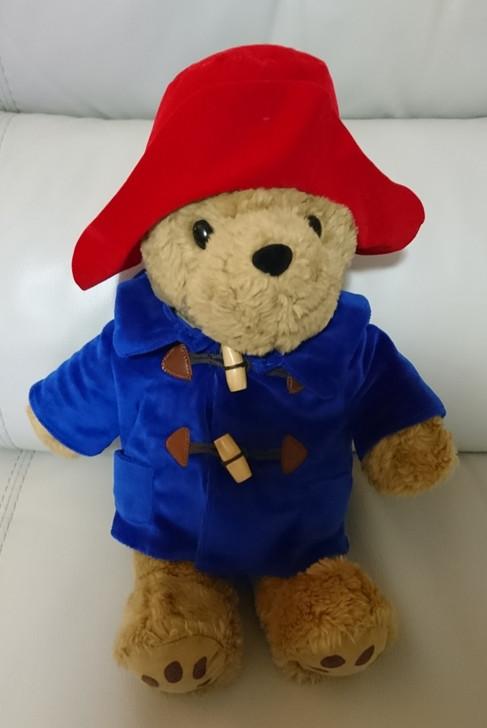 paddington bear stuffed animal # 16