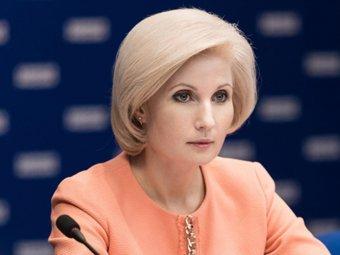 Фото «Единой России»