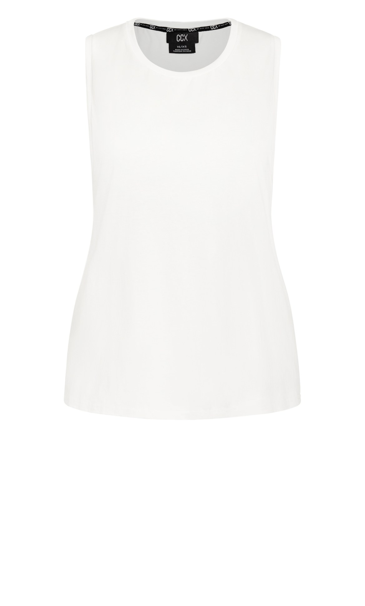 Active Tank Top - ivory 7