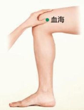 ▲瘦腿。(圖/翻攝自IG)