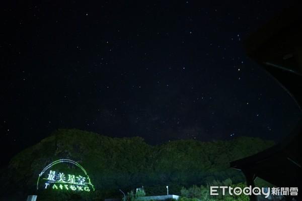 「最美星空音樂會」首場綠島揭開序幕 民眾感動:一生必來一次 | ETtoday地方 | ETtoday新聞雲