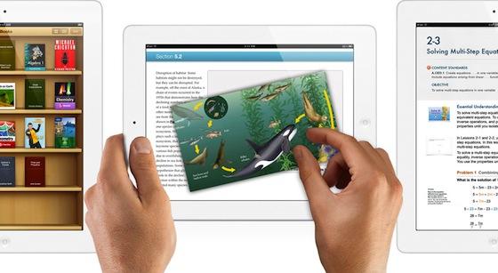 iBooks_Textbooks.jpg