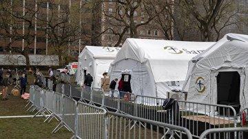 New York Central Park Field Hospital