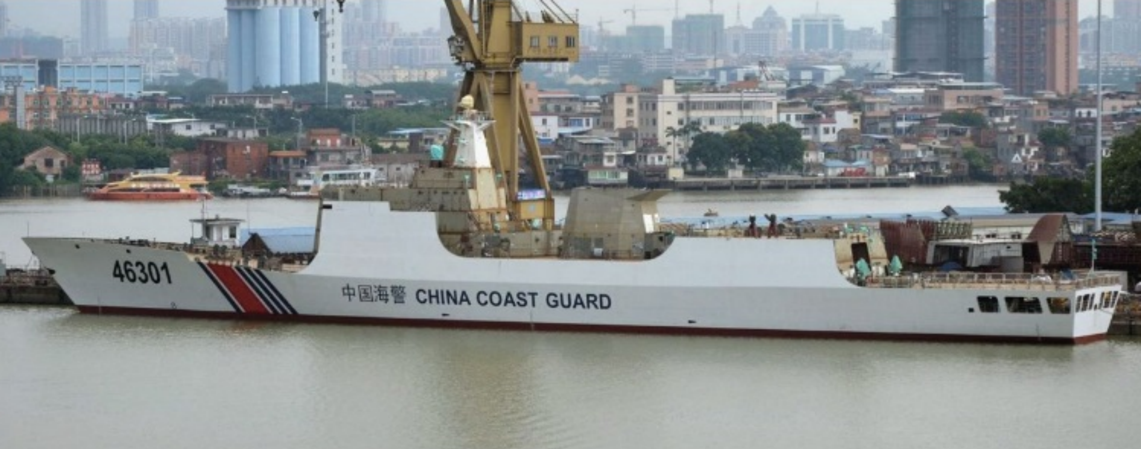 The latest China Coast Guard (CCG) ship