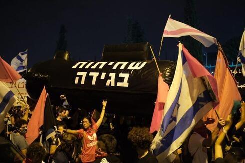 صور- استمرار التظاهرات المناهضة لنتنياهو