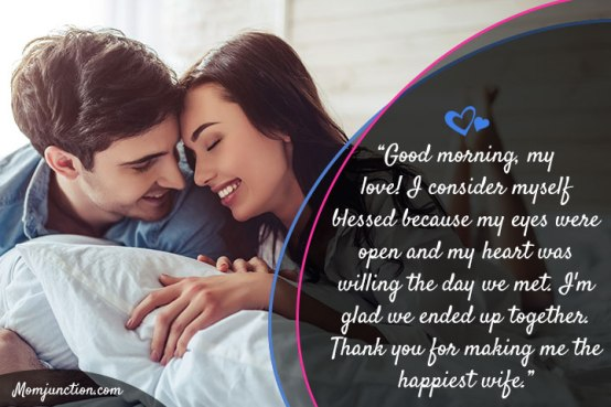 Good Morning Quotes Images For Husband