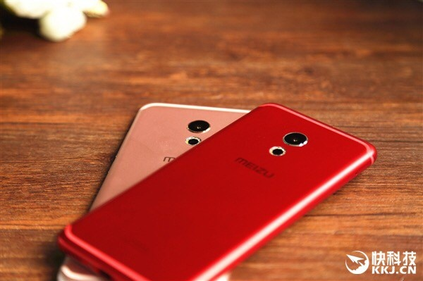 Meizu Pro 6 Rose Gold y Flame Red