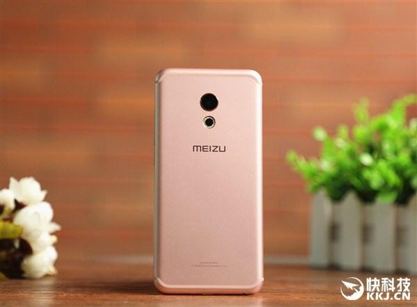 Meizu Pro 6 Rose Gold