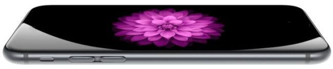 POsible diseño del iPhone 7 sin botón home