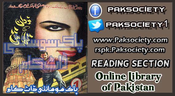 Nirwan Ki Talash Complete By M.A Rahat