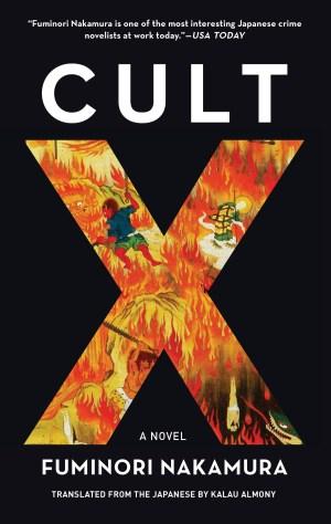 CULT X (Fuminori NAKAMURA) SC