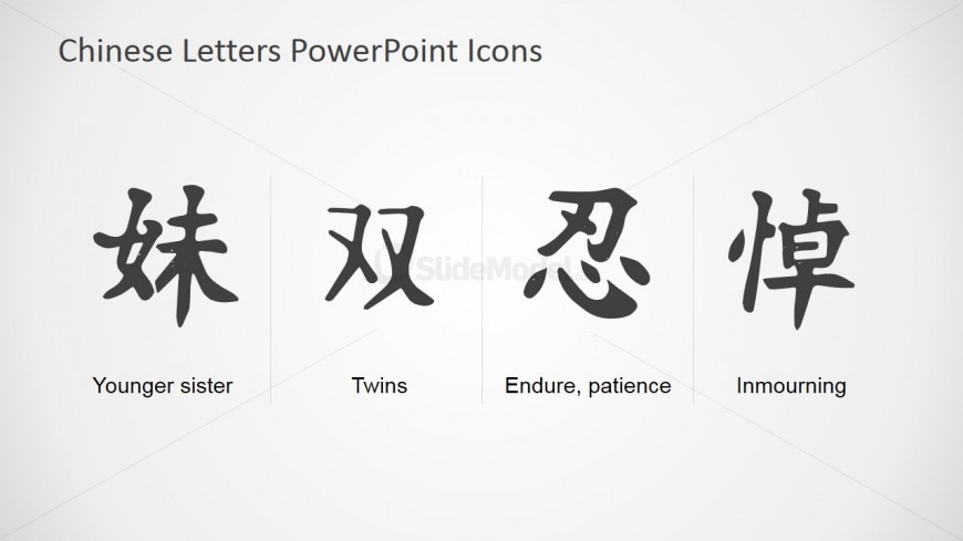 Symbols That Mean Sisters