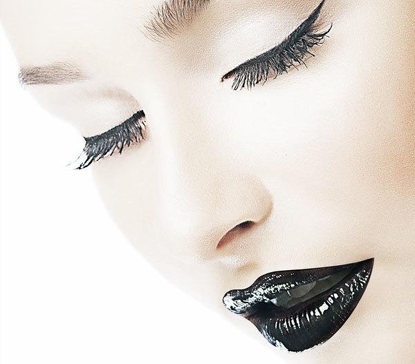 Dark Colours makeup look