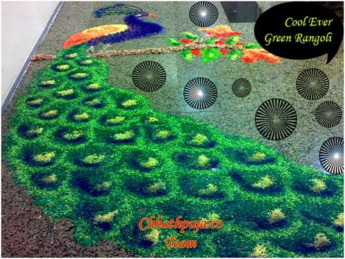 rangoli designs for new year 2013