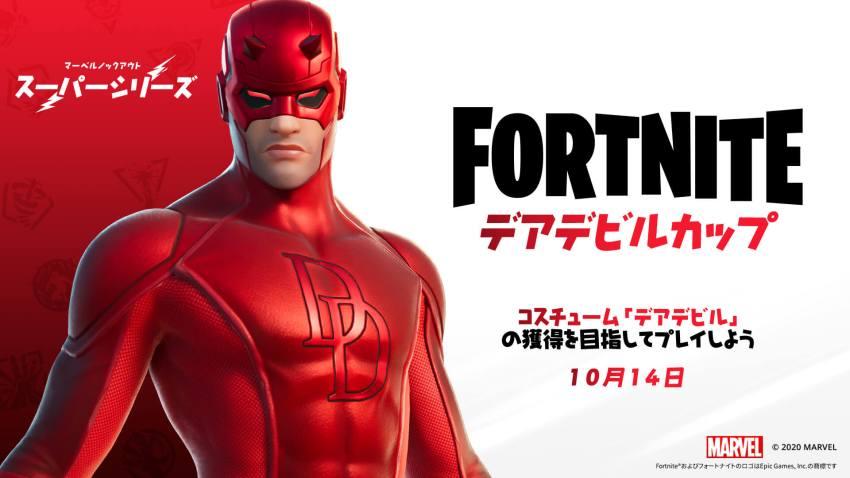 JP 14BR Competitive MarvelSuperSeries DaredevilCup Social