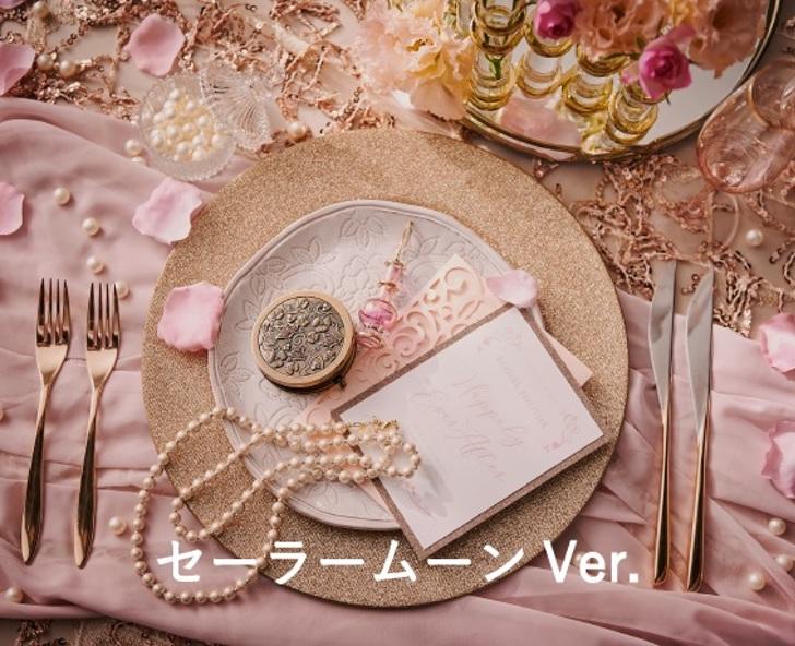lanzan lujoso paquete bodas inspirado sailor moon 4 - Lanzan lujoso paquete de bodas inspirado en Sailor Moon. Para que los planetas se alineen en tu boda