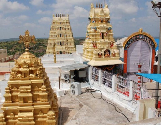 Yadagirigutta-Temple