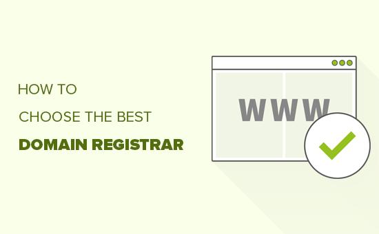 Выбор лучшего регистратора доменов
