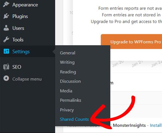 Меню общих счетов WordPress