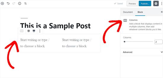 Столбцы Блок WordPress - 2 Колонки