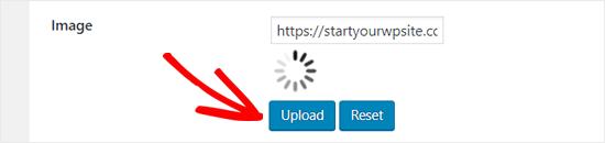 Загрузите новое изображение загрузки для WordPress Infinite Scroll
