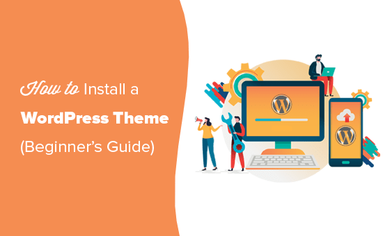 Installing a WordPress theme step by step