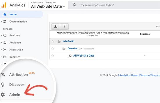 Google Analytics 관리자로 전환