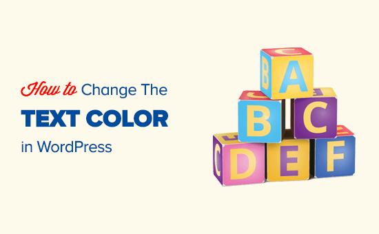 Ubah warna teks dengan mudah di WordPress