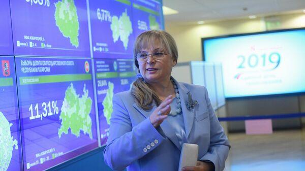 Памфилова назвала заказчиков нарушений на выборах мерзавцами