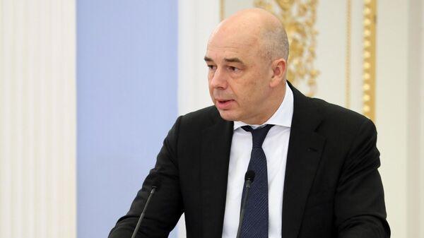 В Минфине ожидают оглашение решения по долгу Украины к лету 2020 года