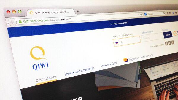 Qiwi внедрила новый алгоритм выявления подозрительных операций