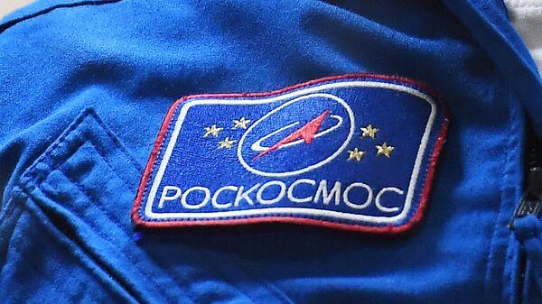 """""""Роскосмос"""" рассматривает возможность запусков с помощью """"Тополей"""""""