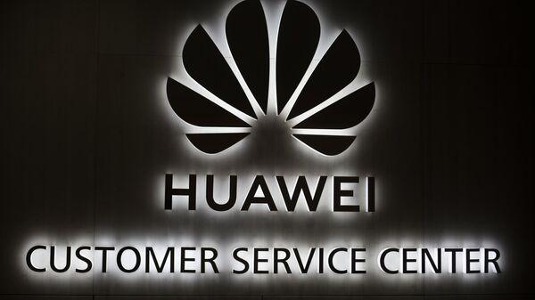 Трамп пообещал принять решение об исключениях для Huawei в понедельник