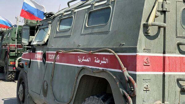 Российские военные отчитались о патрулировании в Сирии за сутки