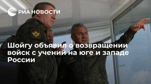 Войска после учений юге и западе России возвращаются в места дислокации
