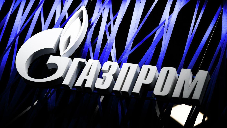 Логотип энергетической компании Газпром - РИА Новости, 1920, 28.05.2020