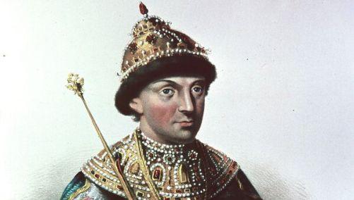 Правление Федора Алексеевича