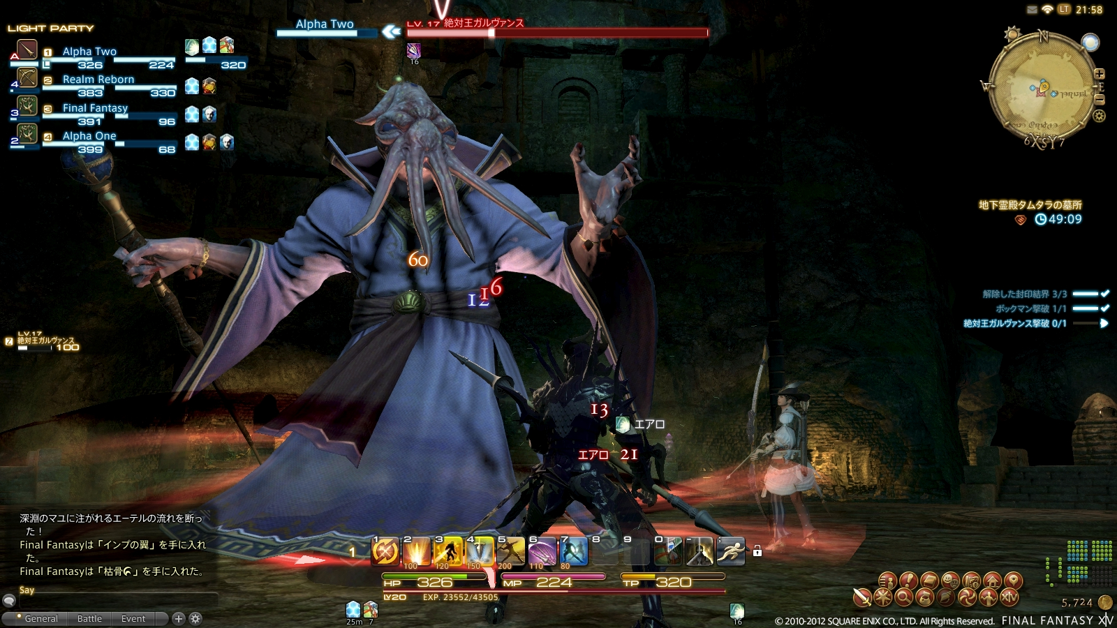 New Final Fantasy XIV A Realm Reborn Alpha Screenshots