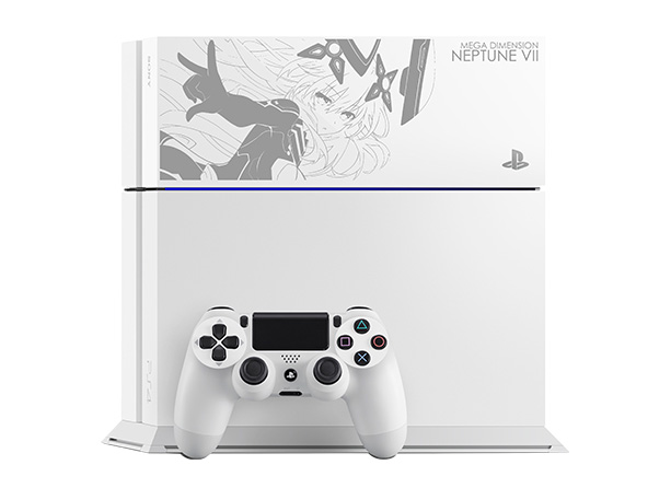 Sony Announces 3 Limited Edition PS4 Bundles For