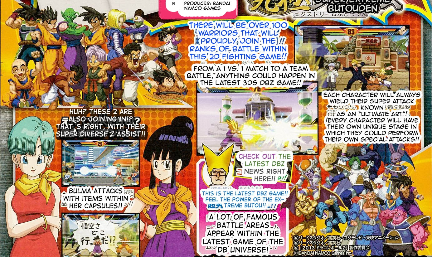 Dragon Ball Z Super Extreme Butoden Coming To The 3DS In